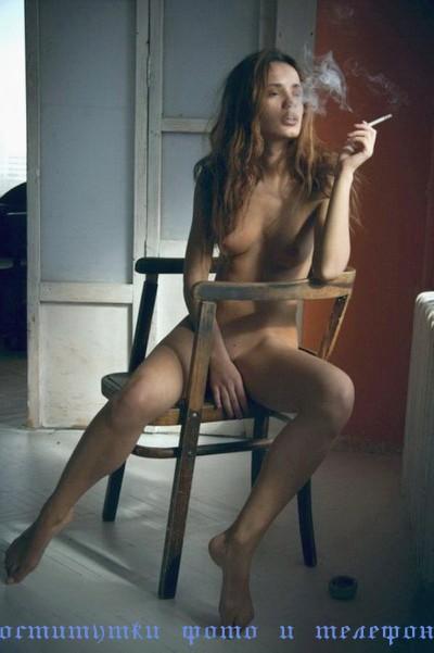 телефон проституток в кургане